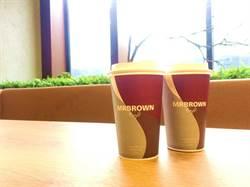 歡慶世界咖啡日 伯朗咖啡館連5天飲品買一送一