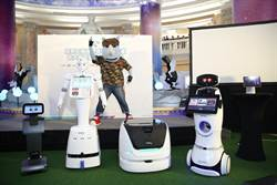 服務型機器人交流會議 義大世界登場