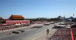 遊客注意!10/1~7北京部分道路採取交管措施