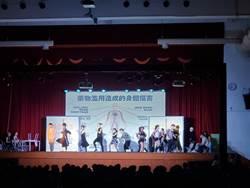 反毒樂舞劇《光》竹林中學熱情登場