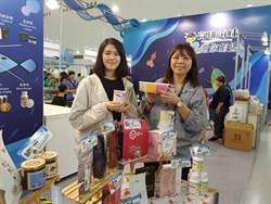 2019國際漁業展 海洋局設高雄海味館