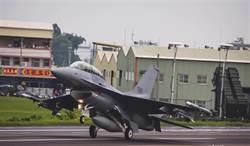 軍情專家:F16V遲來 升級F16出現「戰機缺口」