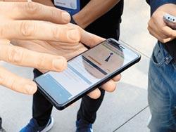 高通秀毫米波技術 2020推新品