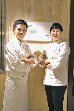 亞都麗緻攜手日本星廚 法菜傳香
