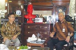 訪中爪哇省長 貿協出擊印尼 尋合作商機