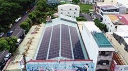 屋頂太陽光電 天晴能源專業服務