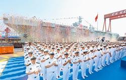 陸艦艇新時代 075兩棲攻擊艦下水