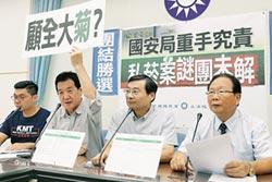 台灣政情 呂參選2020拚連署-違反公平正義 綠現在像國民黨