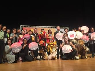 台南文化中心35歲 邀您一起「敬劇場」