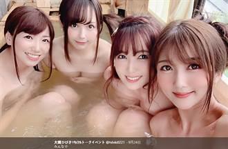 暗黑志玲泡裸湯 4女微露8球網讚「比風景還美」