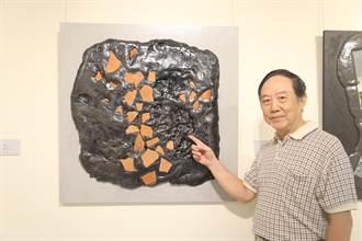 袁國浩以複合媒材 重塑「原創」視覺經驗