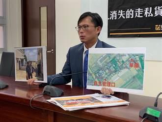 黃國昌猛打私菸 余天:不知民進黨哪裡得罪他