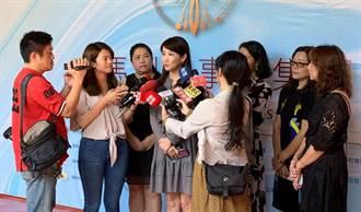 切割國民黨 蔡沁瑜:不希望用恐怖情人形容
