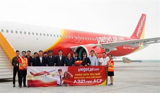 越捷航空搶先啟航全球首架空中巴士A321neo ACF
