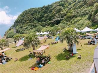 慶祝教師節 和平島公園、海科館免費