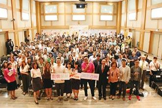 中企處舉辦微型企業創新服務體驗交流會 群聚展現幸福經濟力
