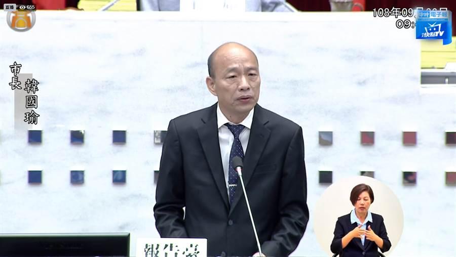 直播》韓國瑜施政報告:2件事 我決不敢忘 - 政治