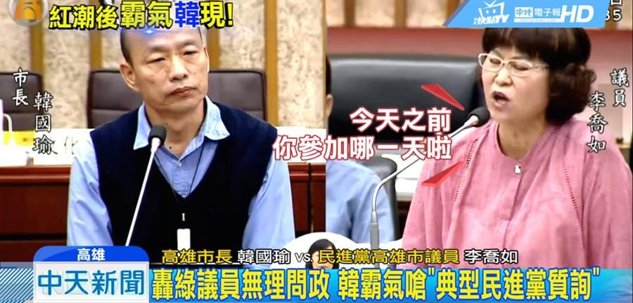 韓粉嗆綠議員「臭三八」!網:韓真的太強 - 政治
