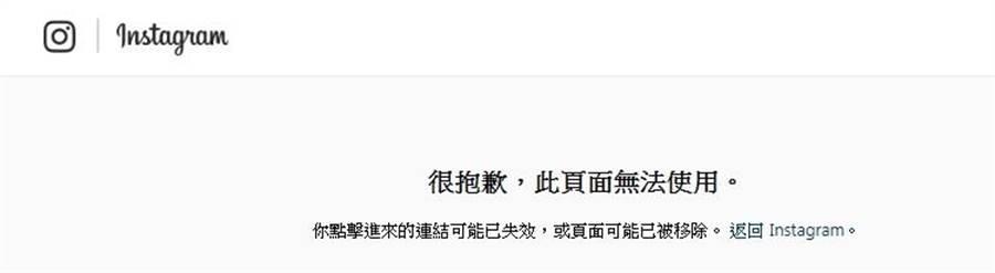 自從節目播出後,趙芸個人Intasgram追蹤人數火速飆升,私訊狂炸,趙芸迫於無奈只好先將平台關閉。