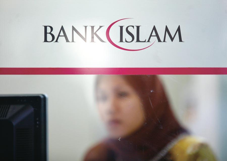 馬來西亞的伊斯蘭銀行。圖/路透