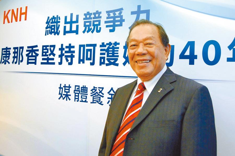 康那香董事長戴榮吉表示,康那香N-MBR薄膜過濾模組擁有多項國內外專利,未來希望做到跨國整廠輸出,提供垂直整合的一條龍服務。圖/李水蓮