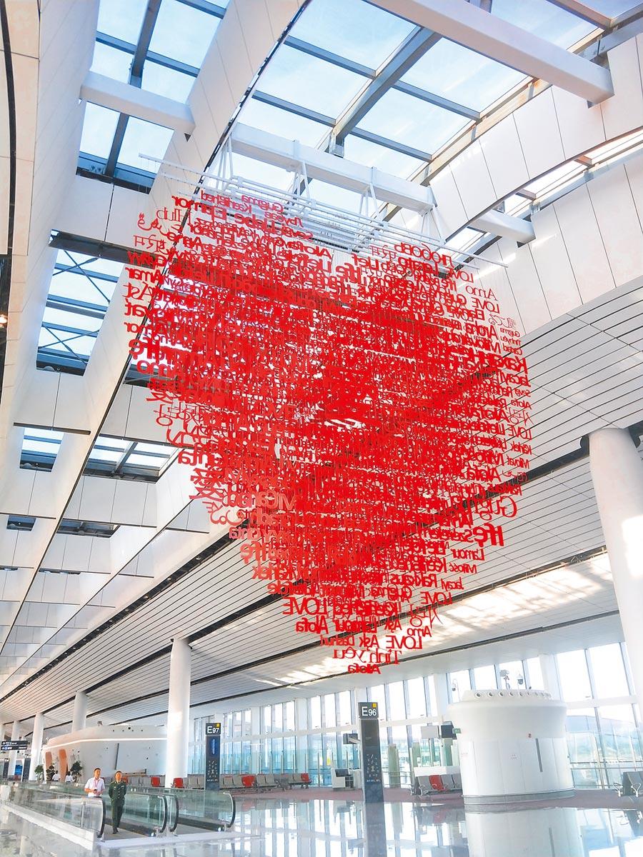 以各國語言的「愛」拼成的裝置藝術,中文的愛以正體字呈現。(記者陳君碩攝)