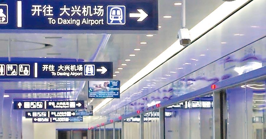 北京大興機場線地鐵,從10號線草橋站到機場約19分鐘即可到達。(取自央視截圖)