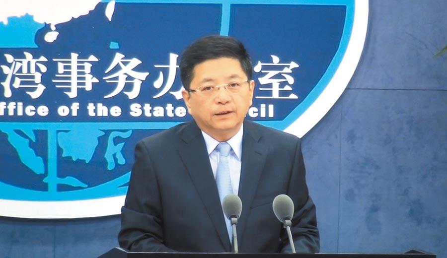 大陸國台辦發言人馬曉光25日表示,台灣學者蔡金樹因涉嫌「從事危害國家安全的活動」,2018年7月被大陸有關部門「依法審查」。(中央社)
