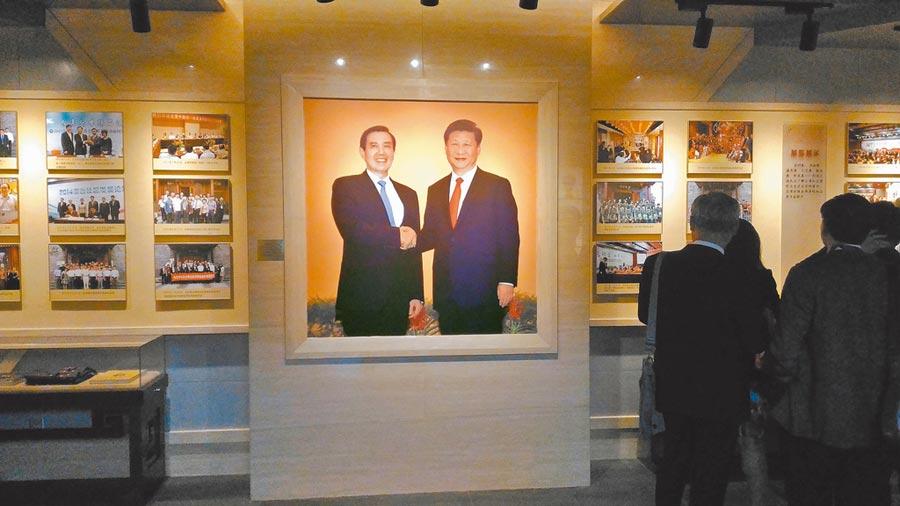 北京台灣會館內陳列馬習會的歷史性照片。(記者宋秉忠攝)