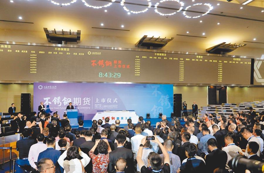 25日,不鏽鋼期貨上市儀式在上海期貨交易所掛牌交易。(新華社)