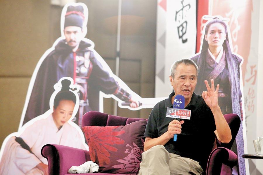 導演侯孝賢的電影《刺客聶隱娘》堅持用膠片拍攝。(本報系資料照片)