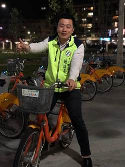 金山首站Youbike開跑  市議員深夜搶先測試