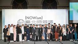 台灣在地文化接軌國際時尚!台北時裝週秀創意