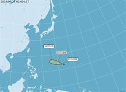 米塔颱風最快今生成 高壓影響路徑