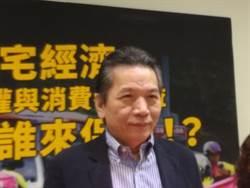 親民黨批柯文哲找黃珊珊當副市長未先告知