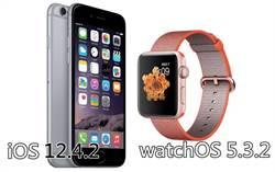 蘋果為舊款設備推出iOS 12.4.2/watchOS 5.3.2
