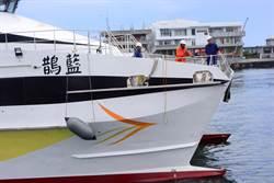 花蓮我來了!「藍鵲輪」今首航體驗海上高速感