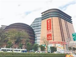 買京華城遭質疑炒房 中石化聲明駁斥
