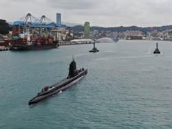 高齡74歲全球最老海獅潛艦 明開放內部參觀