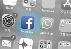 按讚數要消失?Facebook在澳洲展開測試