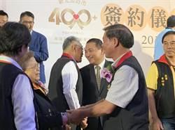 湧蓮寺捐6億蓋慈善大樓 陳宏昌與侯友宜互咬耳朵