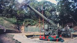 國軍「砲王」240砲射擊 震撼馬祖全島