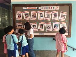 找找老師在哪裡 力行國小辦「愛的搜查線」