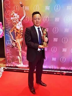 《觀光股》TTG旅遊大獎,鳳凰14度獲最佳旅行社