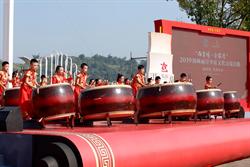 四川宜賓舉行「兩岸情 李莊行」 2019海峽兩岸李莊文化交流活動
