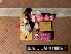 街友開箱 塑膠袋、厚紙板、拖鞋、舊衣服