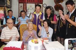 呷百二不算什麼 彰化縣最高齡太阿祖可能破紀錄
