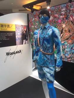 「台北時裝周」開跑 結合藝術與音樂街區年輕人超有感