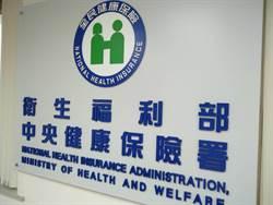 健保明年總額C肝新藥81億元 中藥可望擴大納給付