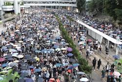 香港警方反對民陣10.1集會及遊行申請